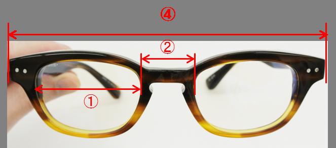 メガネのサイズ